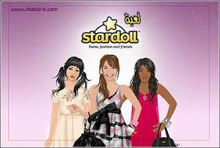 لعبة ستار دول اون لاين لعب مباشر - Stardoll Game 2015_1400631799_909.