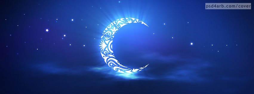 ����� ��� ��� ������� , ���� ������ ����� , Covers Facebook Ramadan 2016 2015_1402172974_271.