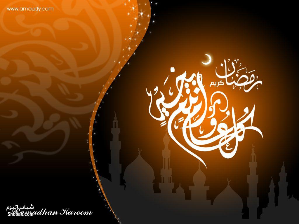 صور شهر رمضان كريم 1437 - 2016 جديدة متحركة , صور اللهم بلغنا رمضان 2015_1402889698_936.