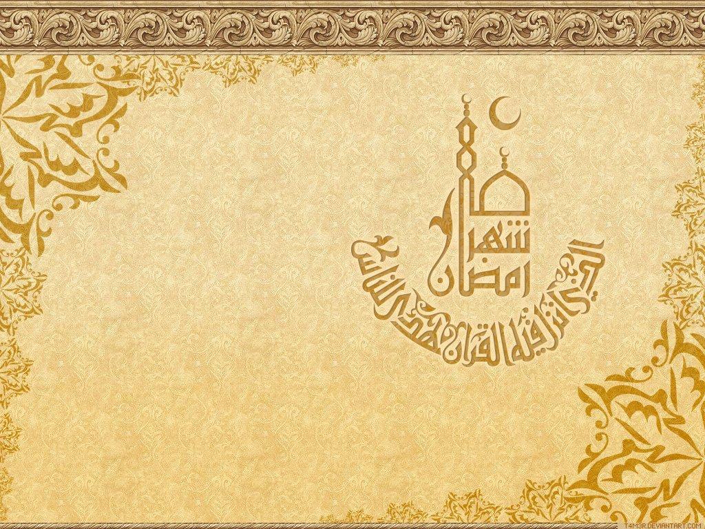 صور شهر رمضان کریم 1436 - 2015 جدیده متحرکه , صور اللهم بلغنا رمضان 2015_1402889709_969.