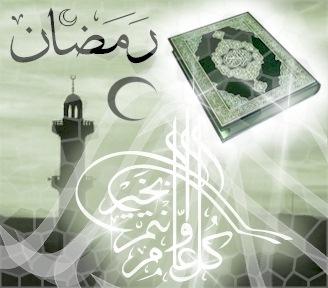 رمضان خلفيات