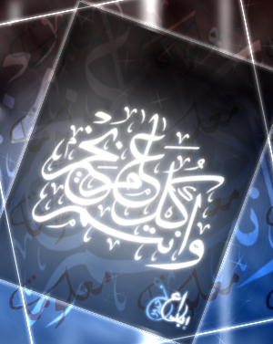 صور شهر رمضان کریم 1436 - 2015 جدیده متحرکه , صور اللهم بلغنا رمضان 2015_1402889718_768.