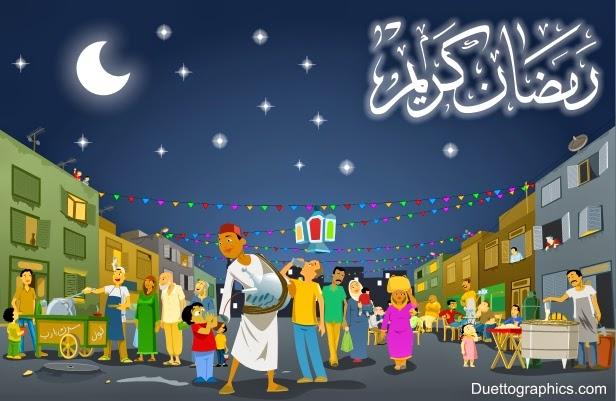 ������ ����� ���� , ���� ��� ������� , 2016 Photos Ramadan Kareem 2015_1403555156_939.