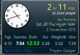 Prayers Gadget 4.2 ������ ������ 2015_1409782112_893.