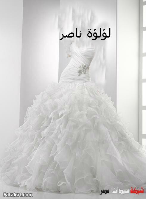 ���� ��� ������ ����� ���� ����  , ������ ��� ����� , Wedding Dresses 2015_1410132596_901.