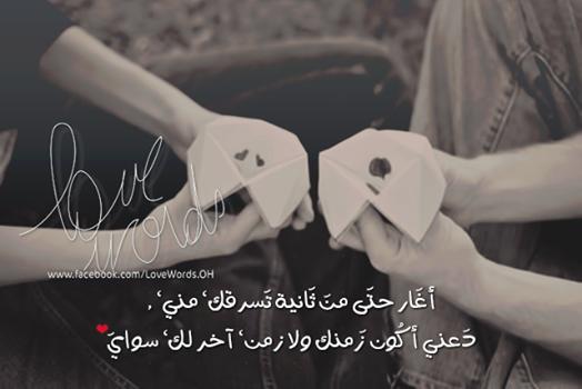 كلمات حب رومانسية جميلة , صور مكتوب عليها كلام حب وعتاب 2016 2015_1410143607_324.