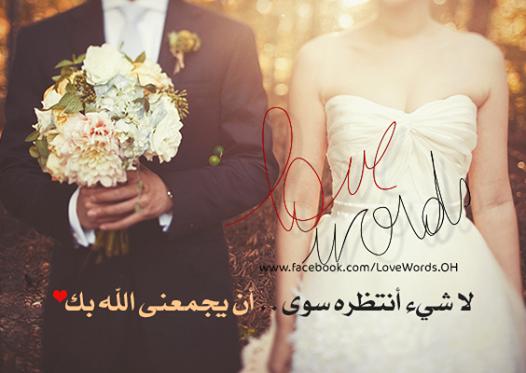 كلمات حب رومانسية جميلة , صور مكتوب عليها كلام حب وعتاب 2016 2015_1410143608_413.