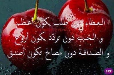 كلمات حب رومانسية جميلة , صور مكتوب عليها كلام حب وعتاب 2016 2015_1410143610_492.