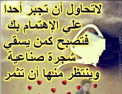 ��� ��� , ��� ����� ����� ����� ���� ���� , ��� ����� - ��� ���� - ��� ���� - ��� ����� - ��� ���� - 2015_1410621377_399.