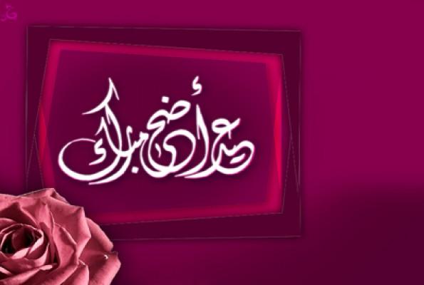 موعد صلاة عيد الاضحى 1438/2017 في قطر 2015_1411571109_465.