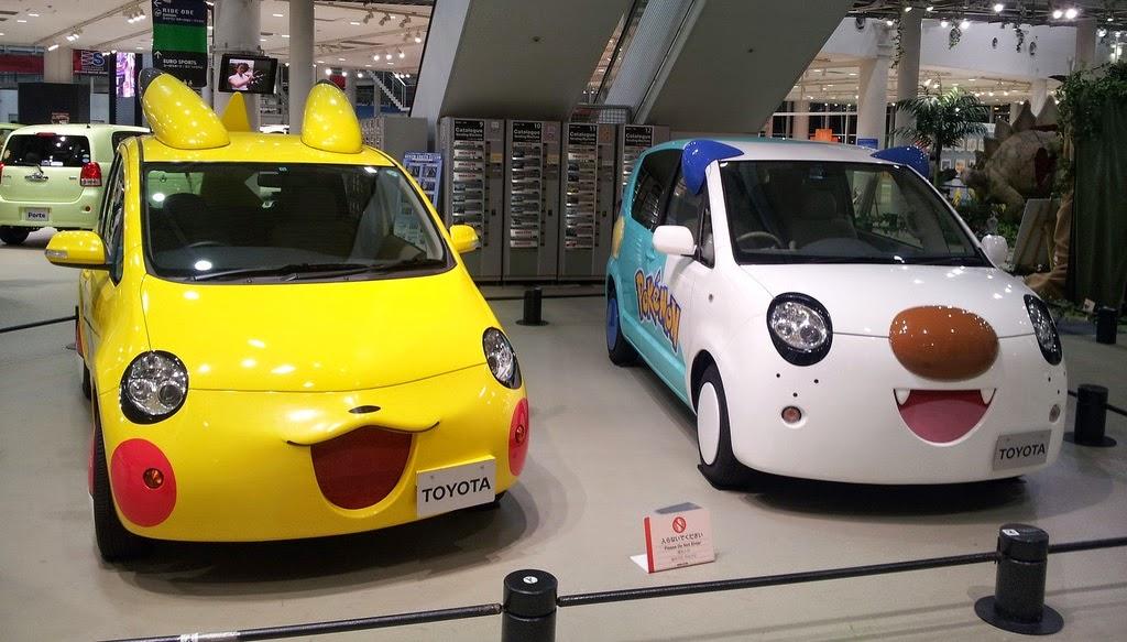 ���� ��� ������ 2016 ����� ����� ������� , ���� ����� ��� ����� ����� , photos cars 2017 2015_1413595779_281.