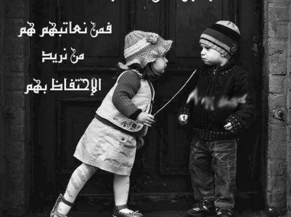 شـعـر - خواطر