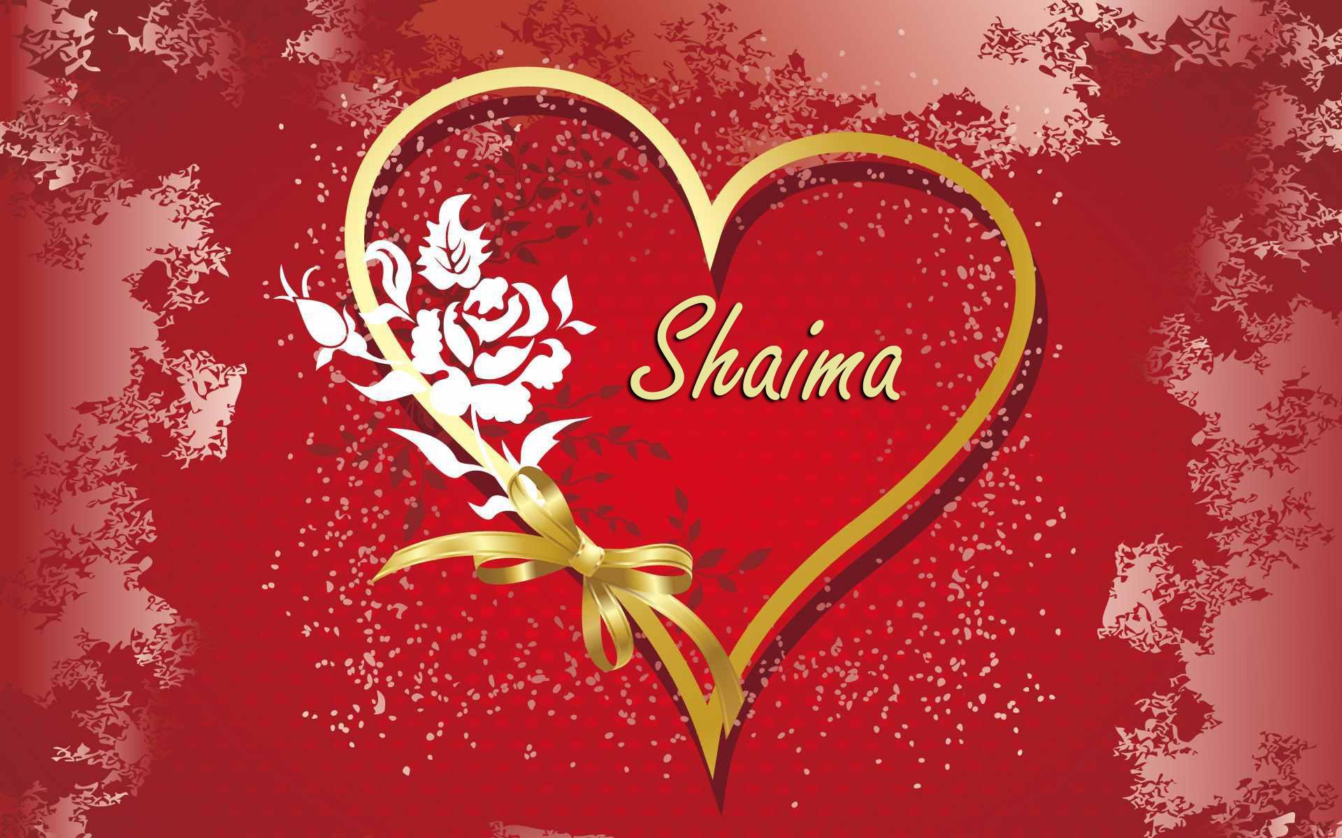 صور اسم شيماء عربي و انجليزي مزخرف , معنى اسم شيماء وشعر وغلاف ورمزيات 2016