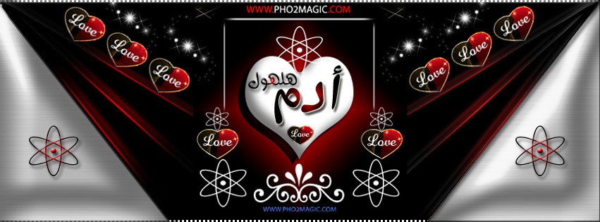 صور اسم ادم عربي و انجليزي مزخرف , معنى اسم ادم وشعر وغلاف ورمزيات 2016
