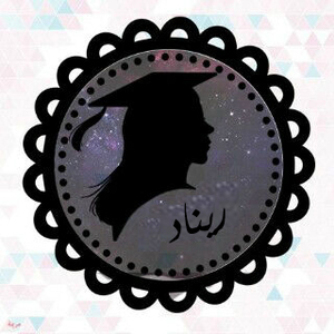 صور اسم ريناد عربي و انجليزي مزخرف , معنى اسم ريناد وشعر وغلاف ورمزيات 2016