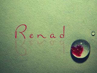 زخرفة اسم ريناد 2020 نقش باسم ريناد Renad زخارف جميلة لاسم
