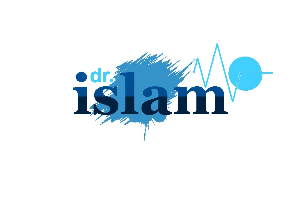 صور اسم اسلام عربي و انجليزي مزخرف , معنى اسم اسلام وشعر وغلاف ورمزيات 2016