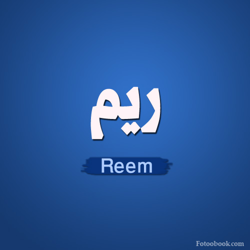 Download صور حرف R مزخرفة 20 11 Apk Android Lifestyle Apps