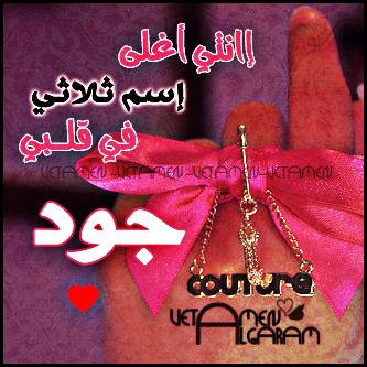 2015_1415938546_197.jpg