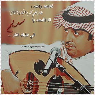 صور اسم سديم عربي و انجليزي مزخرف , معنى اسم سديم وشعر وغلاف ورمزيات 2016
