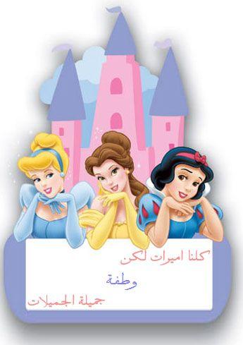 صور اسم وطفة عربي و انجليزي مزخرف , معنى اسم وطفة وشعر وغلاف ورمزيات 2016