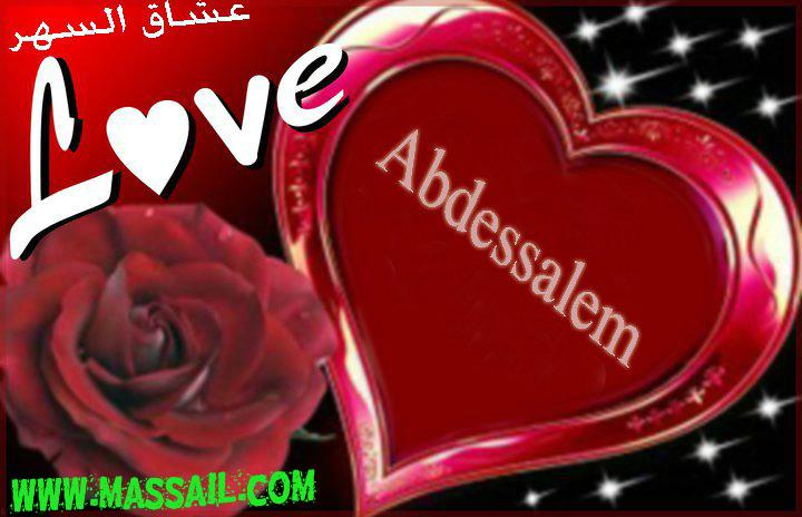 صور اسم عبدالسلام عربي و انجليزي مزخرف , معنى اسم عبدالسلام وشعر وغلاف ورمزيات 2016