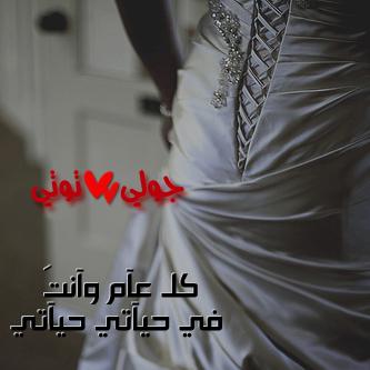 صور اسم جولى عربي و انجليزي مزخرف , معنى اسم جولى وشعر وغلاف ورمزيات 2016