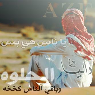 صور اسم داليا عربي و انجليزي مزخرف , معنى اسم داليا وشعر وغلاف ورمزيات 2016
