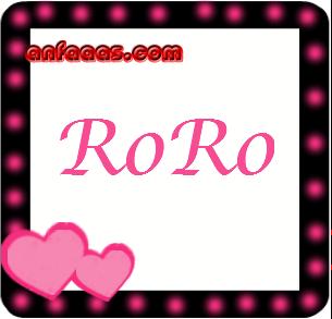 صور اسم رورو عربي و انجليزي مزخرف , معنى اسم رورو وشعر وغلاف ورمزيات 2016