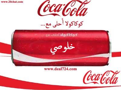 صور اسم خلوصى عربي و انجليزي مزخرف , معنى اسم خلوصى وشعر وغلاف ورمزيات 2016