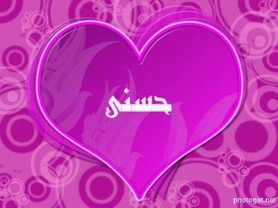 ����� ������ ������ ���� , ��� ����� ����� ���� �� ����� Naeem Design's 2015_1416934299_906.