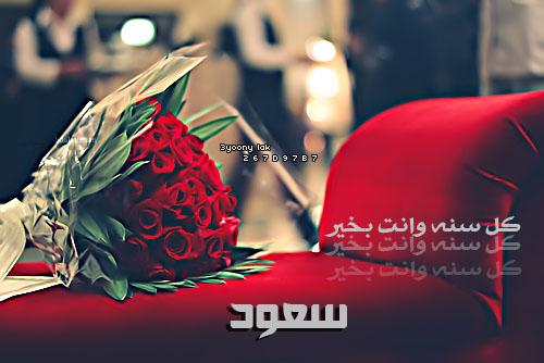 ����� ������ ������ ���� , ��� ����� ����� ���� �� ����� Naeem Design's 2015_1416935188_127.