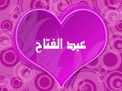 ����� ������ ������ ���� , ��� ����� ����� ���� �� ����� Naeem Design's 2015_1416940196_710.