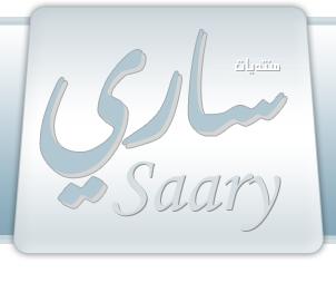 ����� ������ ������ ���� , ��� ����� ����� ���� �� ����� Naeem Design's 2015_1416961524_164.