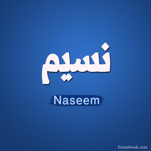 ����� ������ ������ ���� , ��� ����� ����� ���� �� ����� Naeem Design's 2015_1416983448_949.
