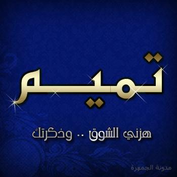 ����� ������ ������ ���� , ��� ����� ����� ���� �� ����� Naeem Design's 2015_1417058923_580.