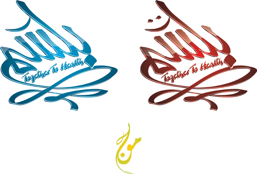 صور ِاسم بلسم مزخرف انجليزى , معنى اسم بلسم و شعر و غلاف و رمزيات ,photo meaning name 2017 2015_1417152503_856.