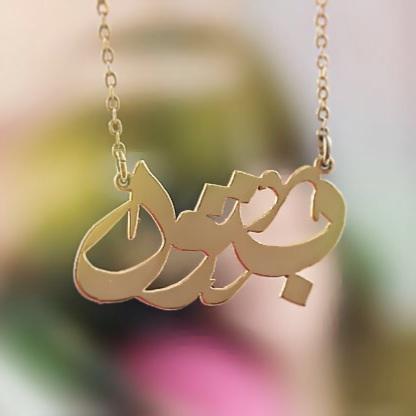 صور اسم بتول عربي و انجليزي مزخرف , معنى اسم بتول وشعر وغلاف ورمزيات 2016