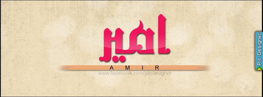 ����� ������ ������ ���� , ��� ����� ����� ���� �� ����� Naeem Design's 2015_1417168020_958.