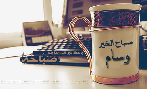 ����� ������ ������ ���� , ��� ����� ����� ���� �� ����� Naeem Design's 2015_1417168475_389.
