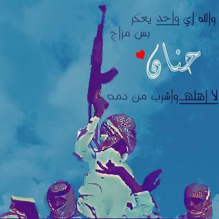 صور ِمكتوب عليها اسم حنان مزخرف انجليزى , معنى اسم حنان و شعر و غلاف و رمزيات  2016