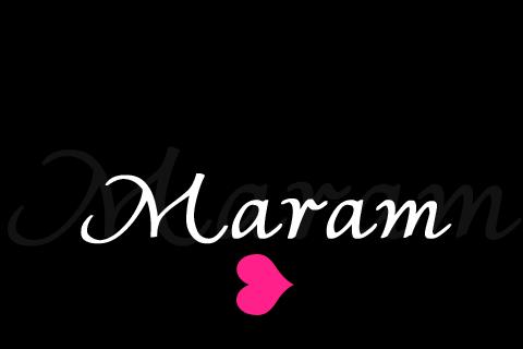 صور اسم مرام مزخرف انجليزى , معنى اسم مرام و شعر و غلاف و رمزيات , photo meaning name 2016