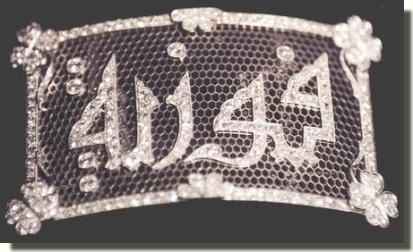 اسم فوزية مزخرف انجليزى , معنى اسم فوزية و شعر و غلاف و رمزيات