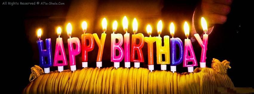 Happy Birthday صور بطاقات عيد ميلاد متحركة 2016 اروع معايدات عيد ميلاد متحركة 2016