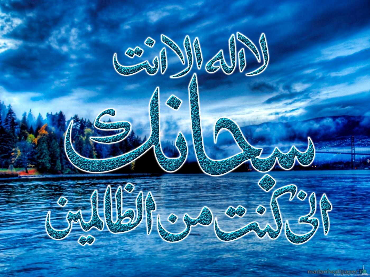صور اسلامية جديدة 2015_1418668344_358