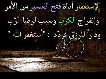 ����� ��� ������� ����� Download images beautiful Islamic 2015_1418668733_175.