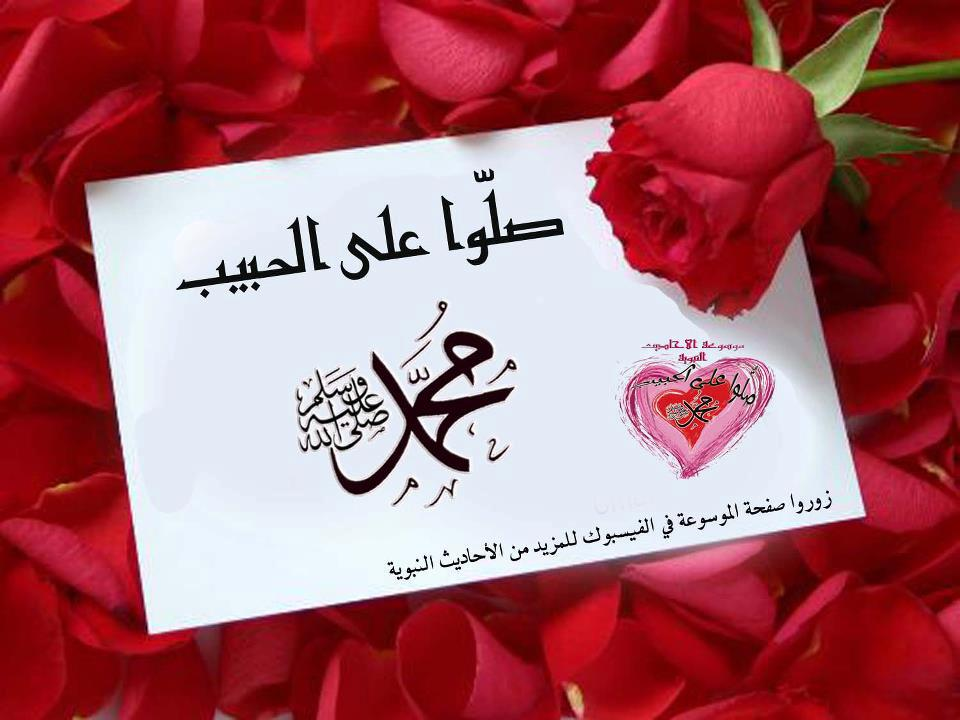 ����� ��� ������� ����� Download images beautiful Islamic 2015_1418668733_444.
