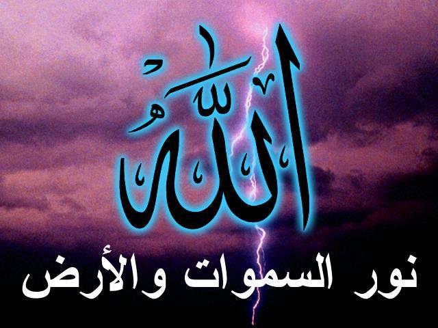 ����� ��� ������� ����� Download images beautiful Islamic 2015_1418668734_291.