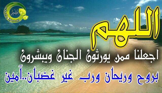 ����� ��� ������� ����� Download images beautiful Islamic 2015_1418668734_552.