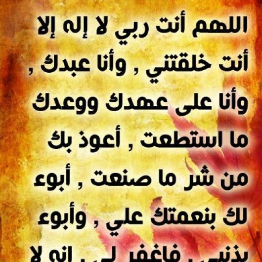 ����� ��� ������� ����� Download images beautiful Islamic 2015_1418668734_800.